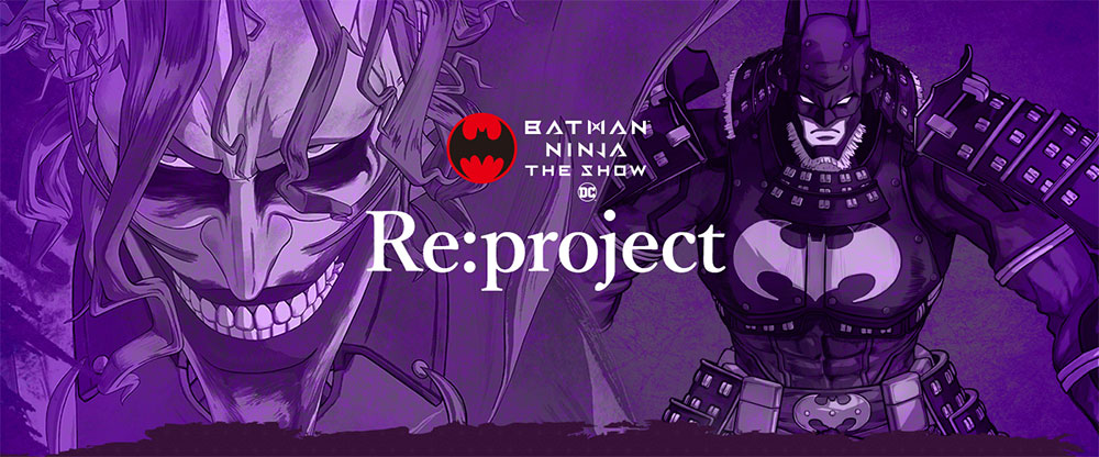 Re:project