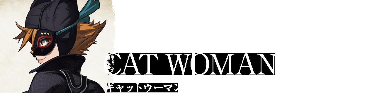 CAT WOMAN キャットウーマン